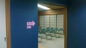 本堂入口2